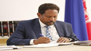 Somalia President declare three days of mourning - CHANNELAFRICA